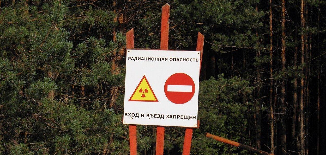 Ubezpieczenie do Czarnobyla