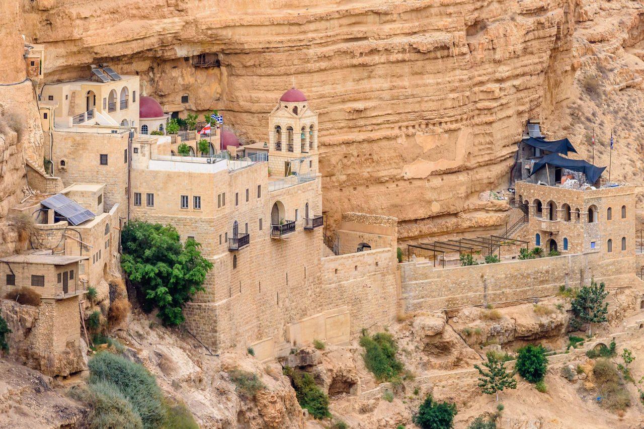 Ubezpiecznie NFZ i EKUZ w Izraelu