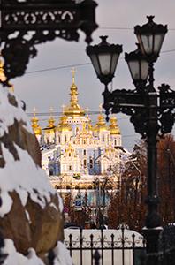 ukraińska cerkiew